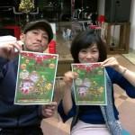 「EHIME FOOD STYLE」2012/12/29放送 ゲスト:井坂彰さん