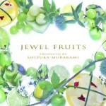 JEWEL FRUITS【ご挨拶】