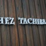 欧風料理CHEZ TACHIBANA(シェ・タチバナ)