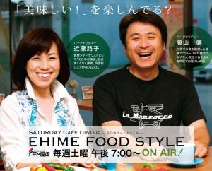 EHIME FOOD STYLE