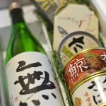 限定純米酒『無』。女将セレクトのおつまみ缶ギフトセット☆ むらかみ酒店