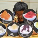 「EHIME FOOD STYLE」2014/6/14放送 ゲスト:吉良賢二さん