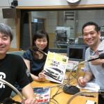 「EHIME FOOD STYLE」2014/8/9放送 ゲスト:横井康真さん