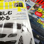 「EHIME FOOD STYLE」2014/8/23放送 ゲスト:横井康真さん