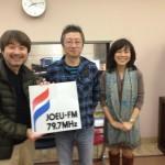 「EHIME FOOD STYLE」2013/3/16・3/23放送 ゲスト:藤田正紀さん