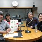 「EHIME FOOD STYLE」2014/12/6放送 ゲスト:南清貴さん