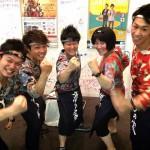 「EHIME FOOD STYLE」2015/1/31放送 ゲスト:岡田瞳さん