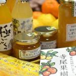「EHIME FOOD STYLE」2015/2/14放送 ゲスト:寺尾悟志さん