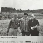 「EHIME FOOD STYLE」2015/3/28放送 ゲスト:栢森基宏さん