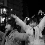 道後に新たな祭り「道後湯玉音頭・ボンダンス」が誕生。