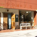 milestone1「田中戸の開店」
