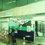 10月5日は、NINE-FactoryへGO!!GO!!GO!!